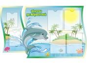 Оформление группы Дельфинчик №1