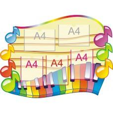 Оформление музыкального зала №12