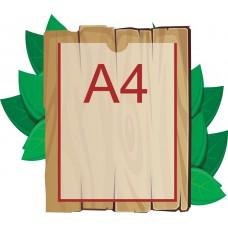 Детские стенды общей информации №5