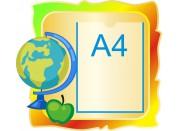 Детские стенды общей информации №11
