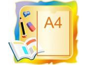 Детские стенды общей информации №12