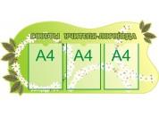 Советы специалистов в детском саду №15