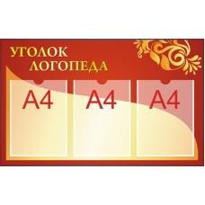 Советы специалистов в детском саду №18