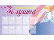 Стенд визитка №14