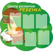 Стенд визитка №25