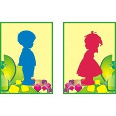 Табличка для детского сада №3