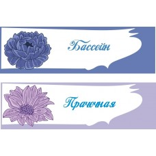 Табличка для детского сада №13
