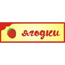 Табличка для детского сада №40