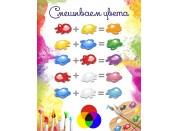 Стенд для детского творчества №5