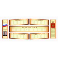 Индивидуальная школьная визитка №14