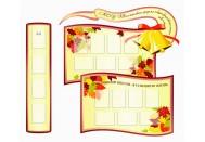 Индивидуальная школьная визитка №24