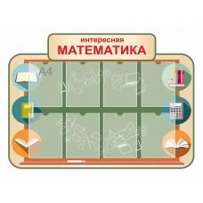 Оформление кабинета Математики №3