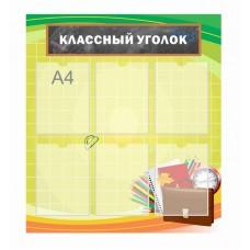 Оформление кабинета Математики №27