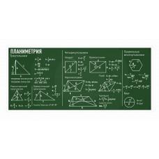 Оформление кабинета Математики №39