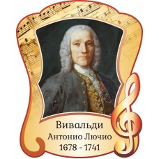 Оформление кабинета Музыки №24