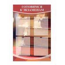 Оформление кабинета русского языка №14