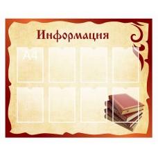 Оформление кабинета русского языка №57