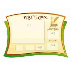 Оформление кабинета фойе и рекреаций №32