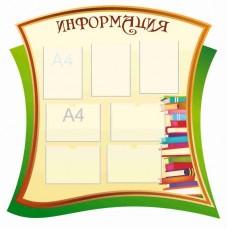 Оформление кабинета фойе и рекреаций №36