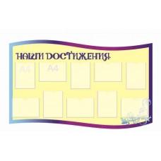 Оформление кабинета фойе и рекреаций №39