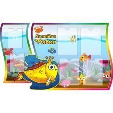 Оформление группы Золотая рыбка №1